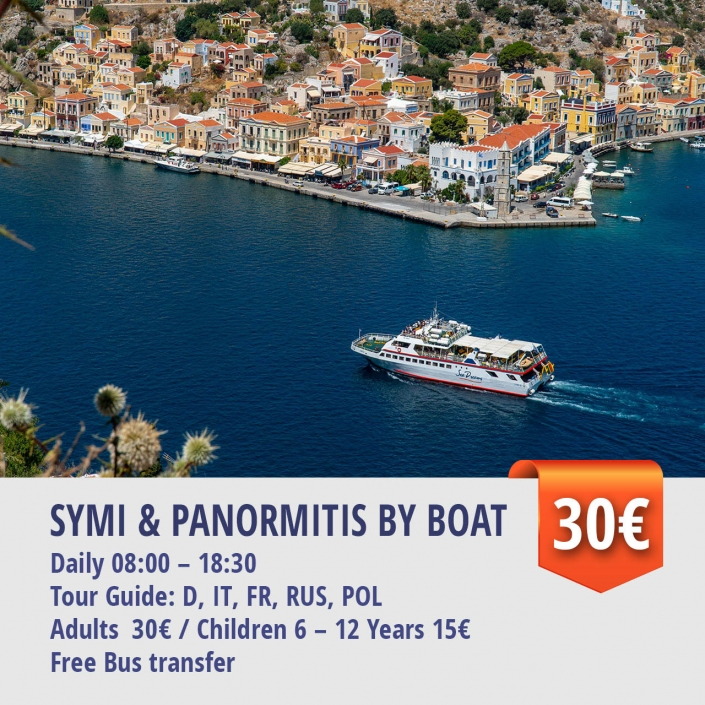 SYMI BY BOAT
