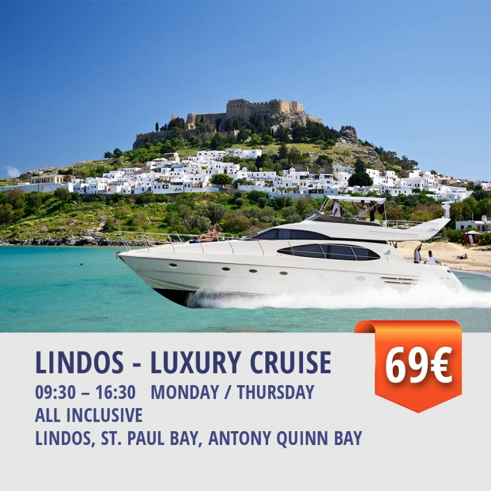 LUXURY CRUISE LINDOS