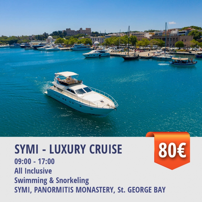 SYMI - LUXURY CRUISE