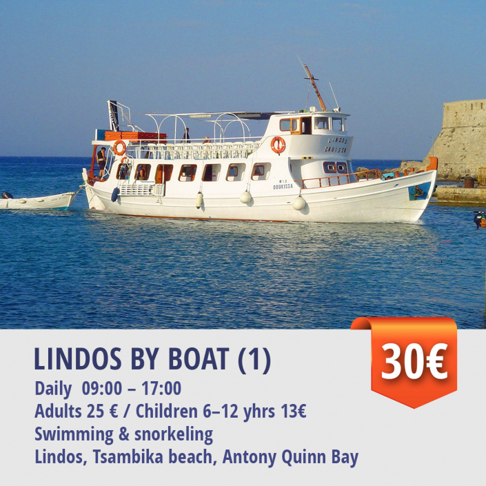 LINDOS BY BOAT